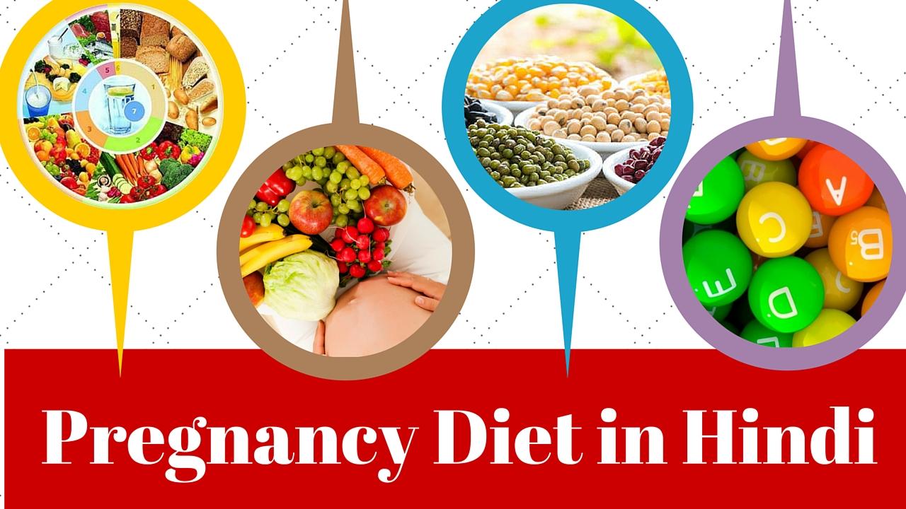 Diet Food In Hindi – Diet Plan