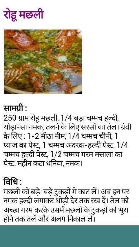 Diet food recipe in hindi diet food recipe in hindi co1qorqftteud5q6zciq1tlfq7glqv6l8ft9pq8vhdsmbts3lyiedtojlm7rumyjwh900 mjzyda forumfinder Choice Image