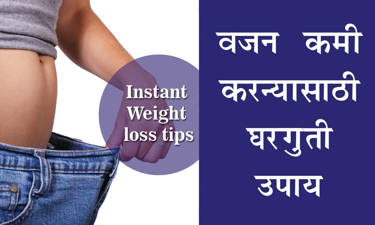Tips Marathi